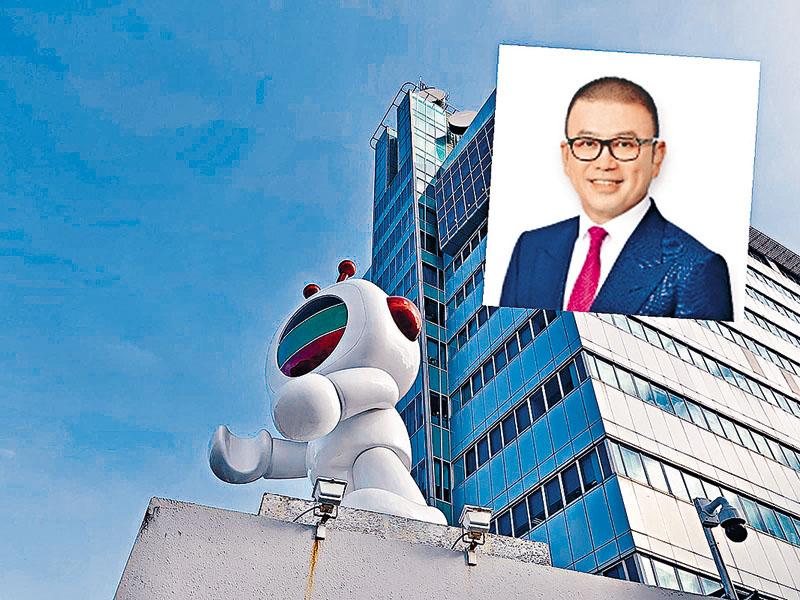 電視廣播有限公司董事局主席許濤昨日公布人事新安排。