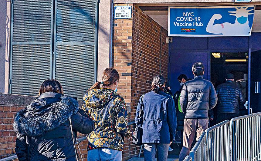 白思豪稱紐約市庫存疫苗將於下周告罄。資料圖片
