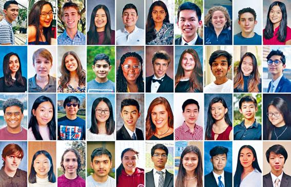 進入決賽的40名學生。