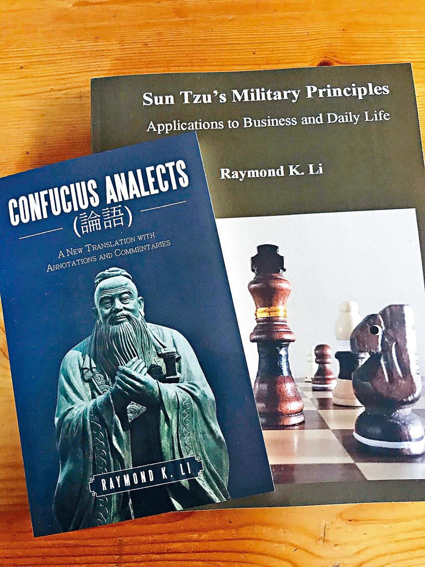 李國澤英語版「論語」及「孫子兵法」,高踞亞馬遜書榜。