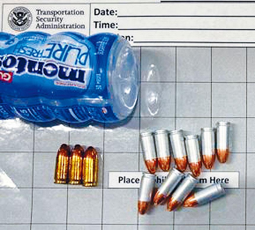 男子把13枚子彈藏在口香糖容器中。TSA圖片