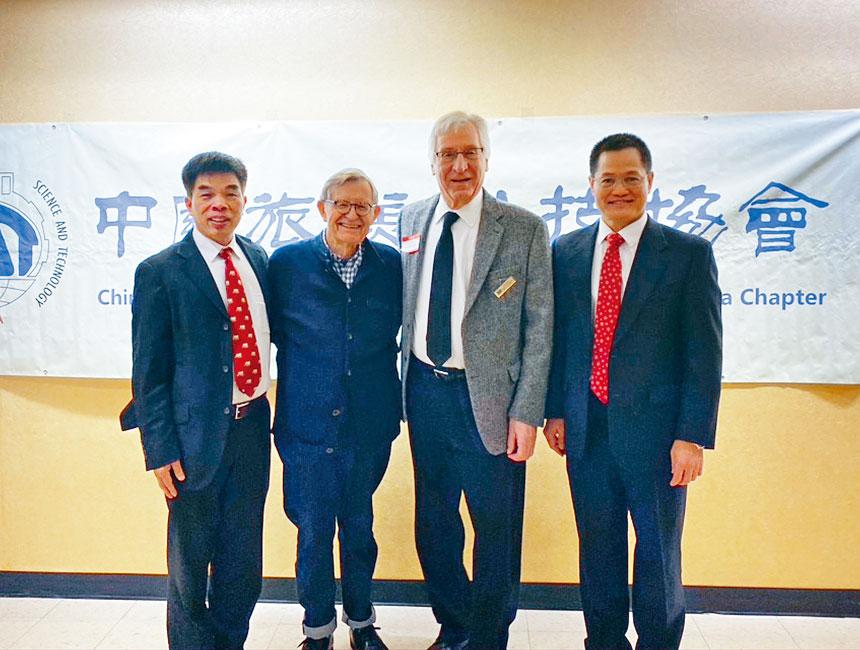 2020年春節期間,西弗吉尼亞大學校長Gordon Gee博士(左二)應張漢霆教授之邀(右一)出席當地旅美科協活動。受訪者供圖