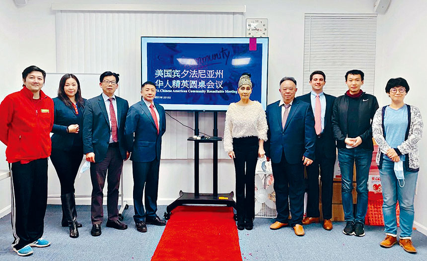 全美華人華僑聯合總會賓州華人精英圓桌會議成功舉辦。