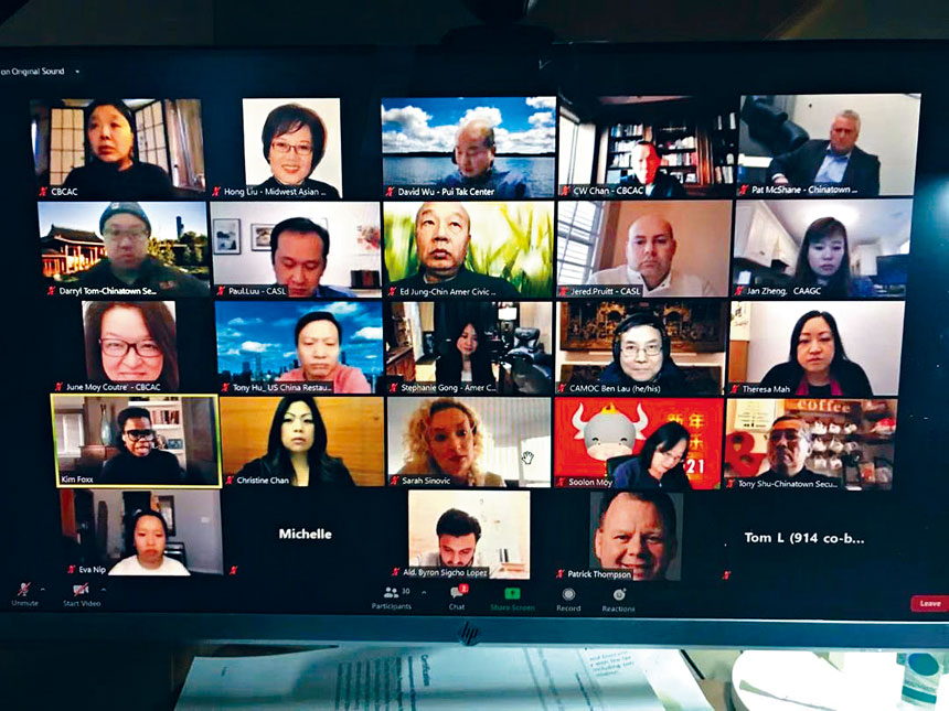 華埠更好團結聯盟與社區組織邀請庫克郡監察長金霍斯,談述監察辦公室扮演的角色社區的治安。