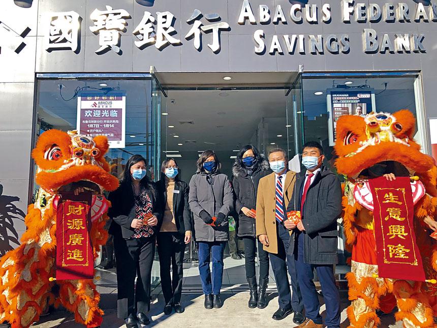 國寶銀行布碌崙分行歡慶喬遷擴張周年舉行慶典,有舞獅助慶。