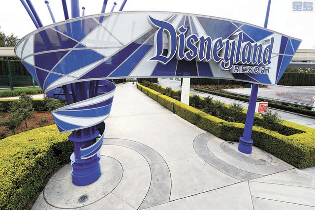 南加州的迪士尼樂園從去年3月起停業。美聯社資料圖片