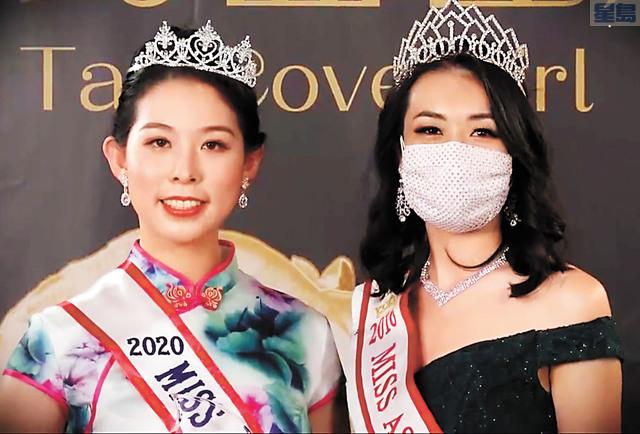 五月封面佳麗楊孟芸當選星島才藝小姐(左),由2015星島封面佳麗李詩濤頒發。