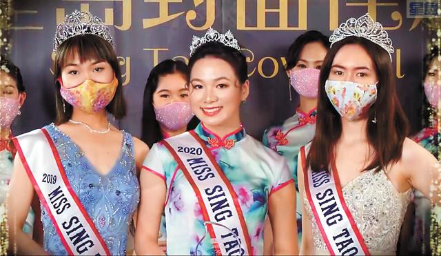 最上鏡小姐獎由四月封面佳麗黎安娜(中)獲得,頒獎嘉賓為2019星島小姐亞軍徐香(左)和2019星島小姐季軍林梅英。
