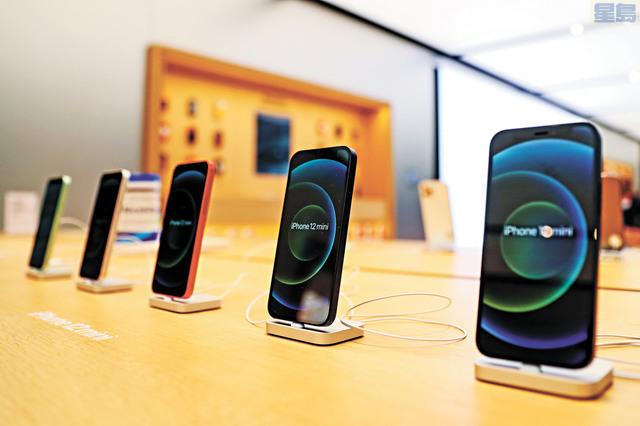 分析師指iPhone 12的銷售周期表現強勁,預計蘋果2021財年第一財季的iPhone銷售額同比增長16%。資料圖片