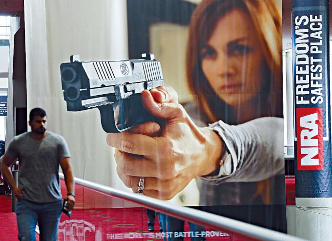 美國槍會的海報。