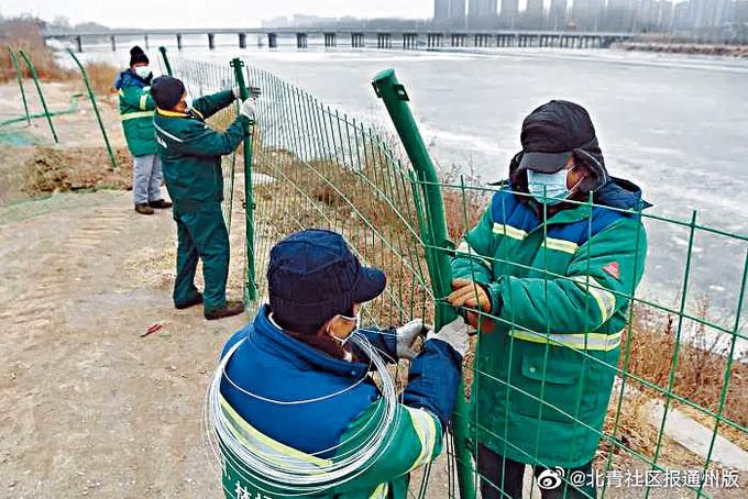 北京和河北交界加裝防護網。