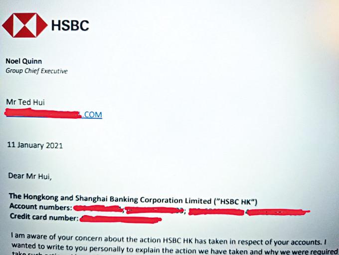 許智峯收到豐行政總裁祈耀年的電郵,解釋凍結戶口原因。
