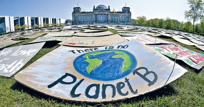 德國柏林聯邦議會外,遍布抗議氣候暖化的標語。
