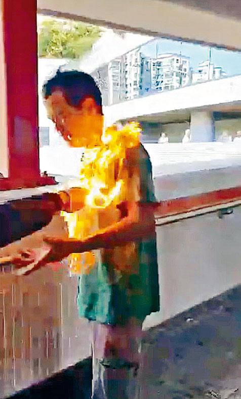 前年十一月十一日中午,受害人慘被人淋潑易燃液體後縱火。