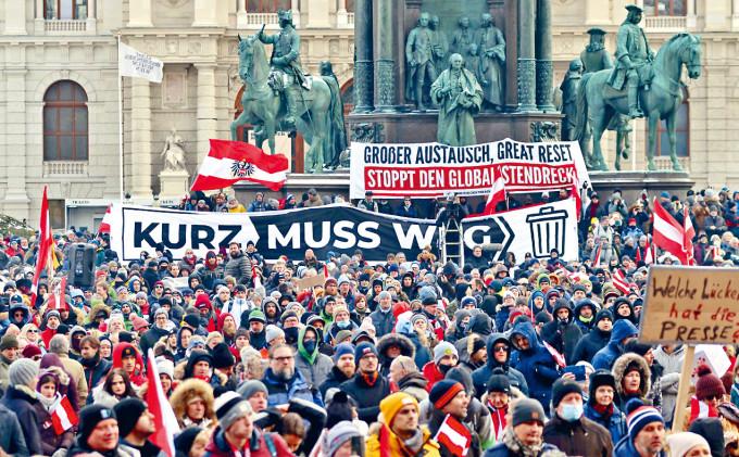 示威者在維也納抗議政府的防疫措施。
