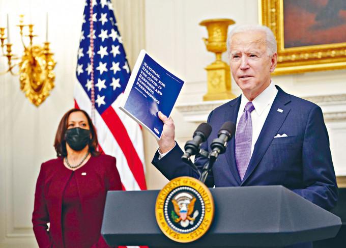 拜登公布國家防疫計畫。