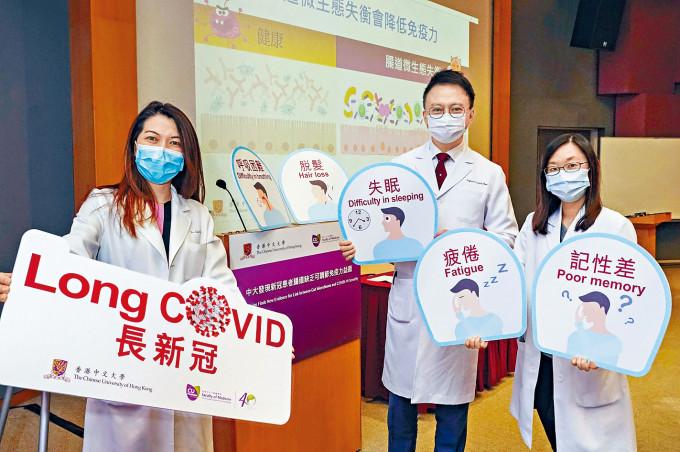 中大醫學院指全面的治療方案亦須恢復腸道微生態平衡。