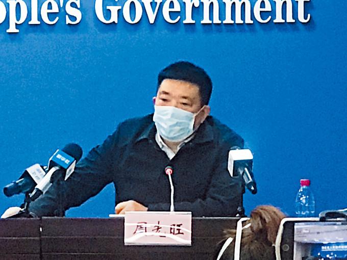 武漢市長周先旺。