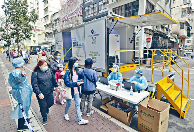 廣東道流動採樣車為「指定區域」人士免費驗毒。