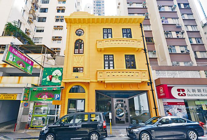 蘇彰德早年斥資過億元購入跑馬地一幢樓高三層的三級歷史建築。