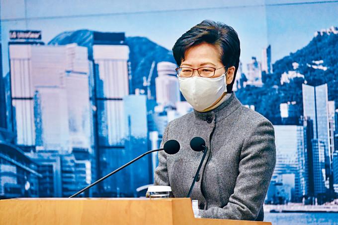 林鄭月娥稱,區議員及特首選委會委員應該優先視為公職人員,須按《港區國安法》宣誓。