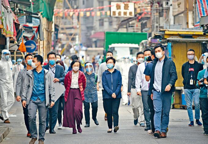 油麻地封區,林鄭月娥、陳肇始等到場視察。