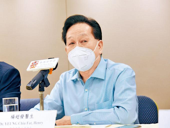 西醫工會會長楊超發被指自行更改選舉方案,引起部分幹事不滿。