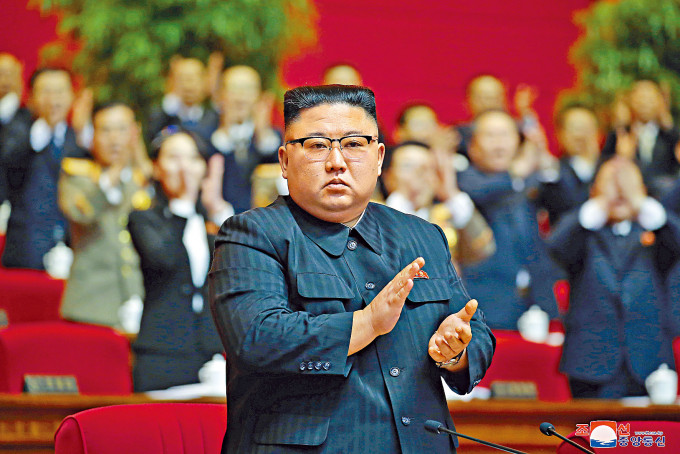 金正恩出席平壤舉行的執政勞動黨第八次全國代表大會。