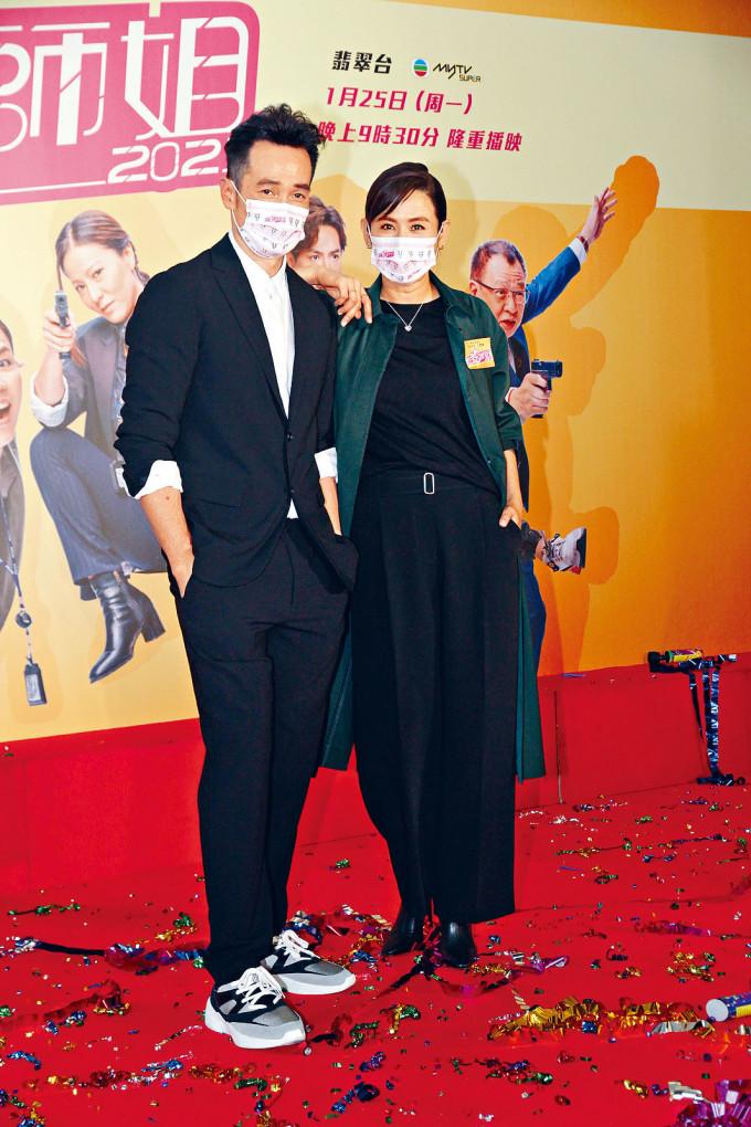 宣萱預告有瘋狂演出,見到陳豪大反差的演出更頻頻NG。