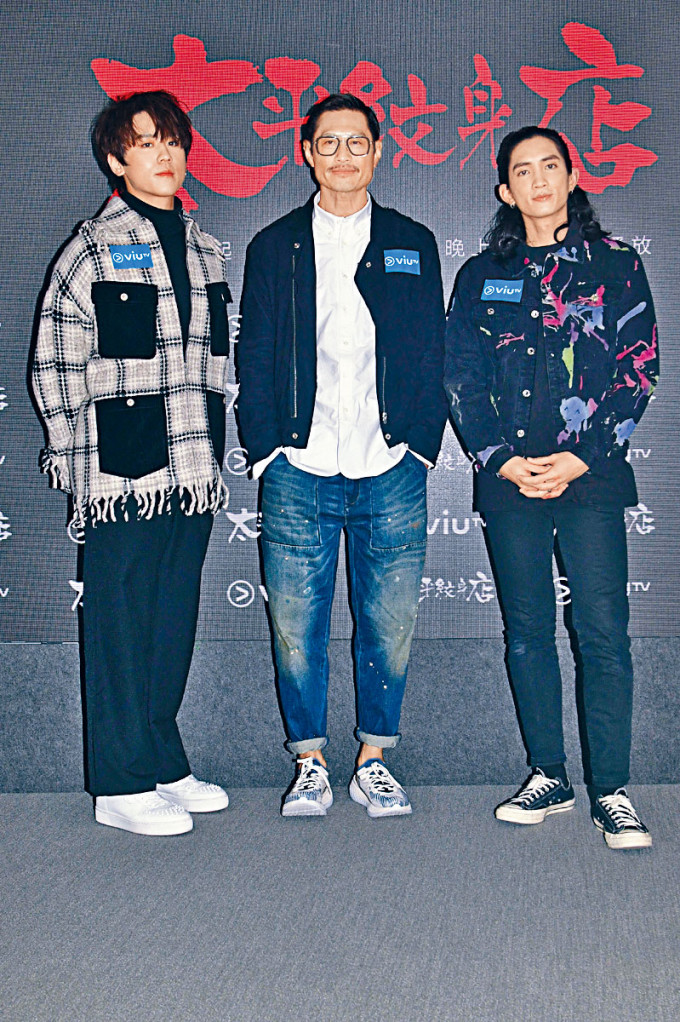 姜濤、黃德斌及Lokman合演《太平紋身店》。