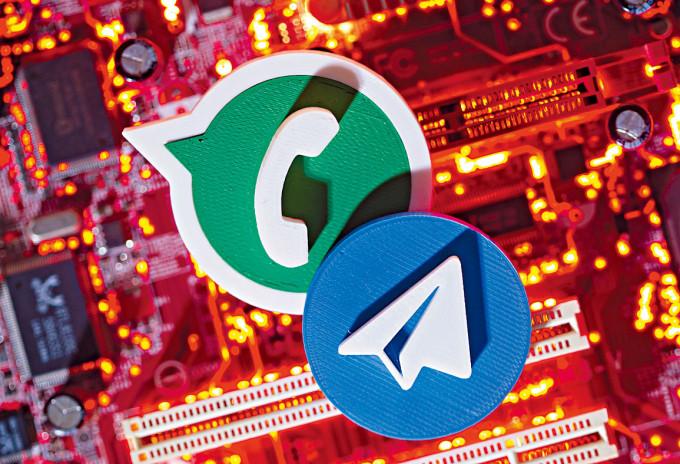 WhatsApp與Telegram的標誌。
