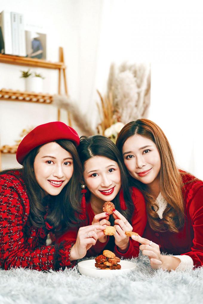 唐貝詩、蔡頌思及陳雅麗創辦甜品店。