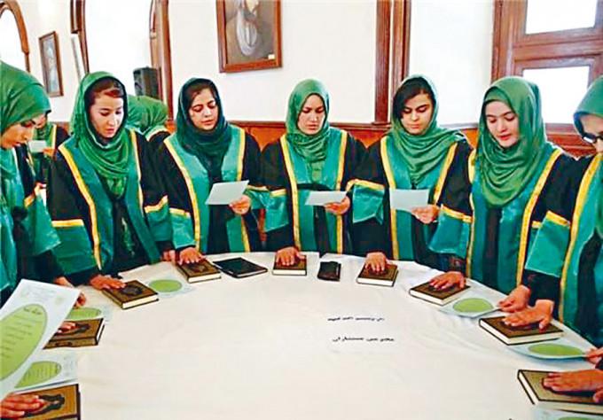 阿富汗的女法官。