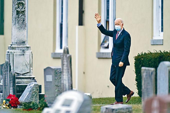 拜登上周六離開特拉華州一間天主教堂時向記者揮手。