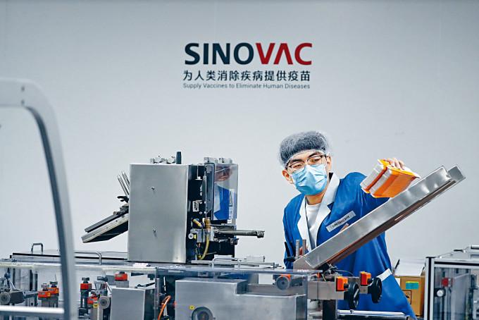 中國科興公布疫苗測試結果,整體有效率為百分之五十點三八。