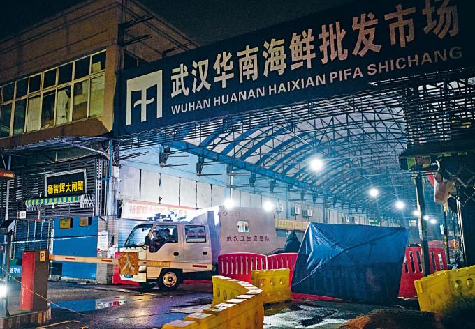 去年爆發疫情的武漢華南海鮮市場。