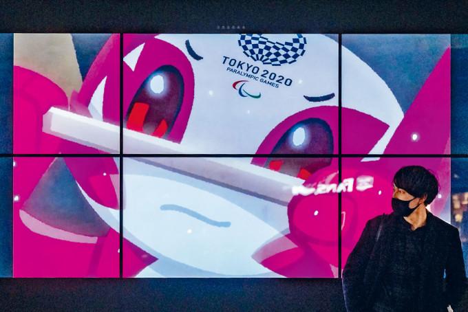 東京一個大屏幕播放奧運宣傳影片。