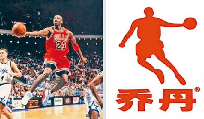 喬丹體育的商標(右)和佐敦的形象(左)高度相似。