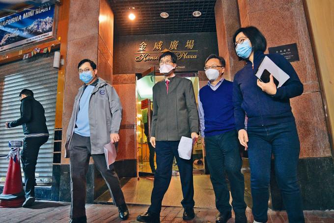 佐敦金威廣場增至十人確診,袁國勇聯同多名專家到場視察。