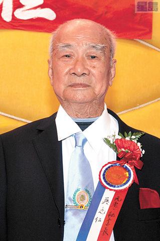 吳志仁再度榮任總公所副總理。
