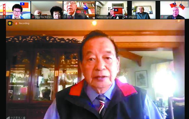 張人睿中評委發表專題演講。