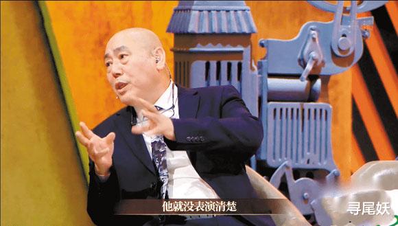 李成儒指出小沈陽的問題。 網上圖片