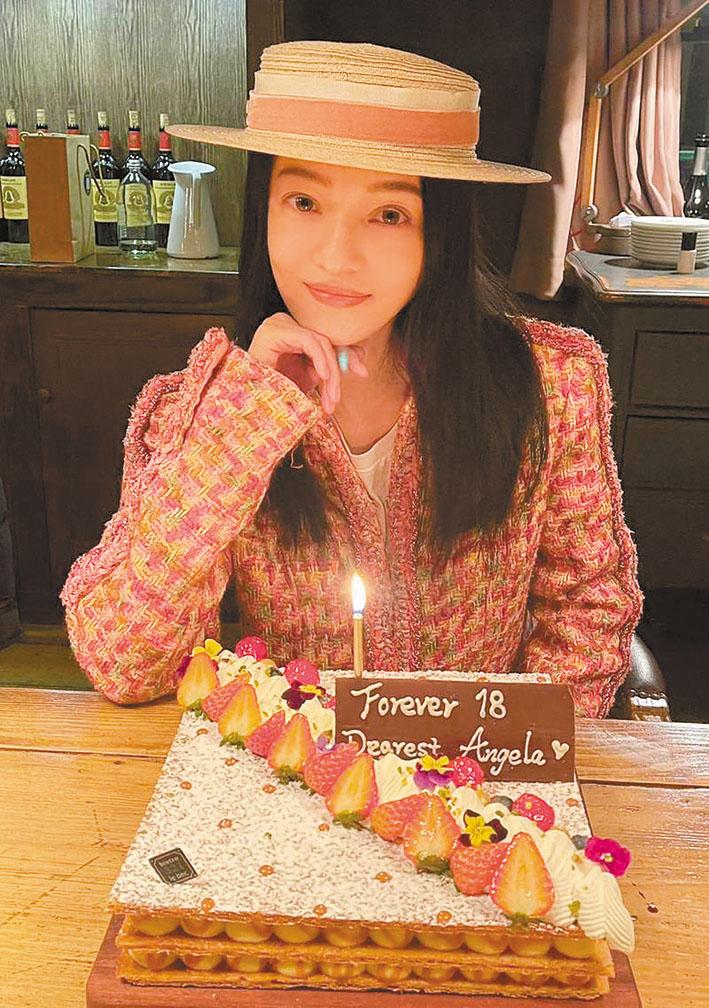 張韶涵歡度39歲生日