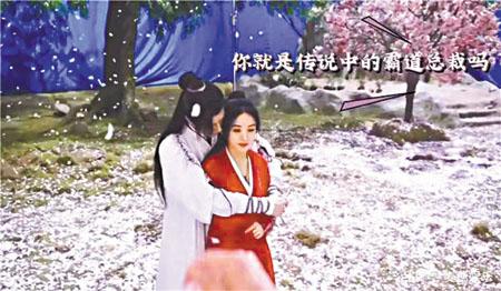 王一博抱住趙麗穎時候,手停放在女方胸口引發爭議。 網上圖片
