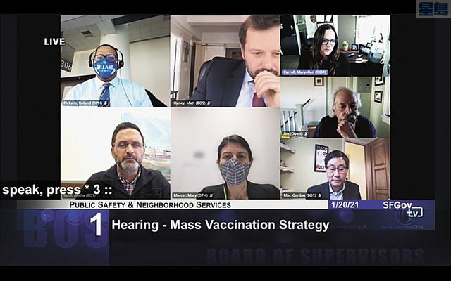 市參事會討論疫苗接種計劃。記者彭詩喬截屏