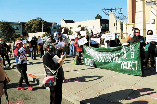 日落區居民抗議日落區Irving街2550號發展項目。 日落區居民提供