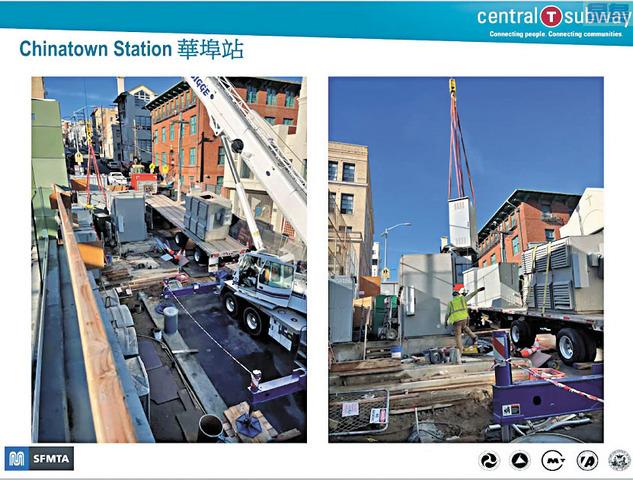 中央地鐵白蘭華埠站最新施工進度。屏幕截圖