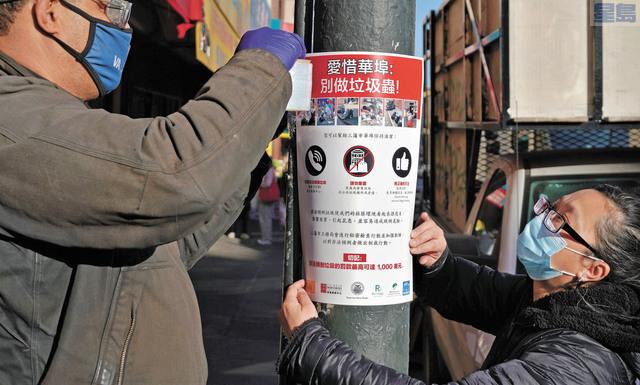工務局在華埠街頭張貼「愛惜華埠,別做垃圾蟲」的宣傳海報。記者黃偉江攝