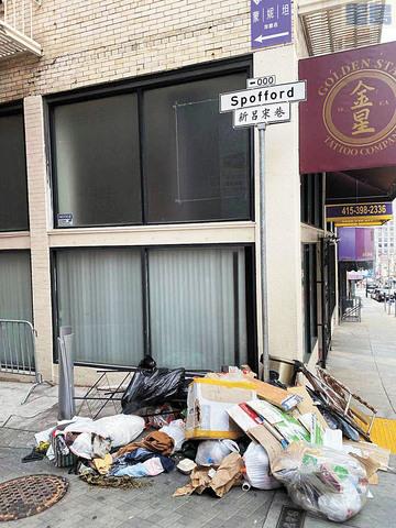 在華埠街頭出現惡意傾倒垃圾現象。華埠商戶提供