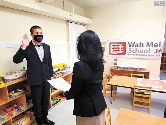 王兆倫在李康儀的監誓下正式入職市立大學校董。記者徐明月攝